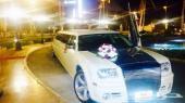 مييز عرسك معنا VIP limo سيارات فخمة للأعراس