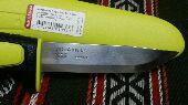 سكين مورا الإصدار الخاص