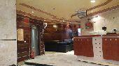 فندق جوار الحرم المكي للإستثمار