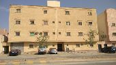 300 الف شقة للبيع لبن الأحمديه الرياض