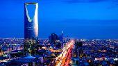 عقارات الرياض هنا ...