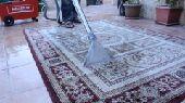 عالم النظافة