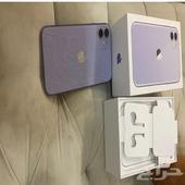 جوال ايفون 11 العادي لون بنفسجي