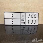 لوحتين مميزه ح ح ص 5 و 6