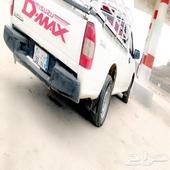 ديماكس