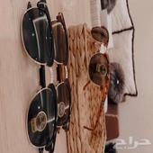 نظارات 45 بدلا  من 120  الصور تتغير نعرض كل جديد سناب