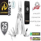 زرادية و اداة و سكين من شركة ليثرمان Leatherman
