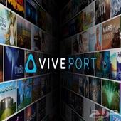 Viveport  Infjnity 6 month Code