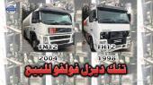 شاحنة فولفو عدد2 تنك وقود للبيع 6x2 مسكس