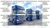 شاحنات مرسيدس للبيع - معرض ابو راشد للشاحنات