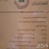 عمارة للبيع في وسط الرياض