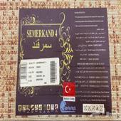 زولية تركية شبه جديدة باقل من نص السعر