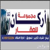 عروض عقاريه فلل عماير شقق للبيع