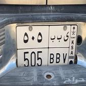 لوحه ورقم مميزه مع سياره