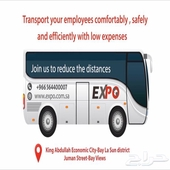 rent a bus with driver in jeddah transport staff