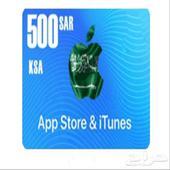 ايتونز ستور سعودي 500 ريال - بسعر 450 ريال فقط