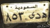 لوحة ه د ى