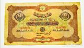 عملات عثمانية نقدية ورقية قديمة... تراث