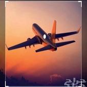 حجز طيران بارخص الاسعار
