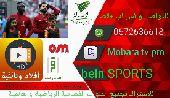 رضاكم هدفنا والتجربة خير برهان Mobara tv pro