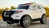 عرض خاص سيارة شرطة للأطفال مع بطارية إضافية
