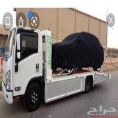 سطحة الرياض المزاحمية وجميع مدن المملكة