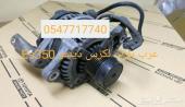 دينمو لكزس ES350 2007-2012