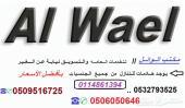 خادمات للتنازل من فلبين مسلمات وتجربه أسبوع