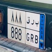 لوحة مميزة جدا  معنى وأرقام - برق - 888 - vip