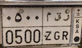 لوحة مميزه 500 ر ق م على سيارة كابريس 93