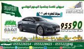 سوناتا 2020 GLS كمفورت بلس بسعر 95590 ريال
