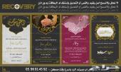 دعوة زواج اللكترونية جذابة خصم بمناسبة الشهر