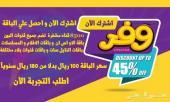 IPTV سيرفر 8500 قناه بسعر 150 ريال سنويآ