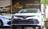 تويوتا كامري 2019 استلام فوري سعودي