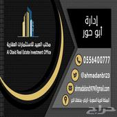 اربع قطع متجاورة مخطط الخير شمال الرياض