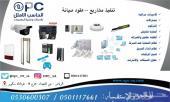 تركيب كاميرات مراقبه الرياض 0501117661