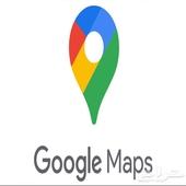 اضافة موقعك عبر googel maps