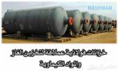 خزانات غاز ووقود فولاذية ضخمة للبيع عدد14