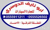 للبيع توسان ديزل العدد2 المديلات2014