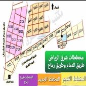 حياك مخططات منح حي الشرق الرياض طريق الدمام ورماح