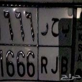رقم لوحه مميز ب ح ر 666