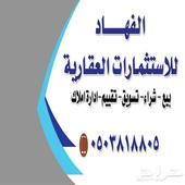 ارضي مخطط الخير شمال الرياض
