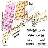 لبيع ارض في مخطط 3448 شارع 20بالموقع المستوي