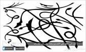 زجاج الشاور - زجاج سيكوريت - مرايا