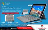 مايكروسوفت سورفيس 2017 Microsoft Surface Pro