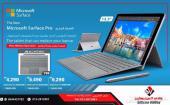 وصل حديثا ...2017 Microsoft Surface Pr