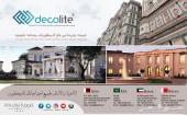 ديكوليت Decolite أختيارك الأفضل للديكورات
