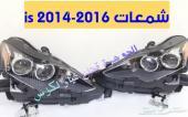 شمعات شبك صدام is F2014
