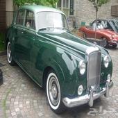 سيارة بنتلي S1 موديل 1958