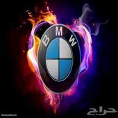 BMW - السلام عليكم ورحمة